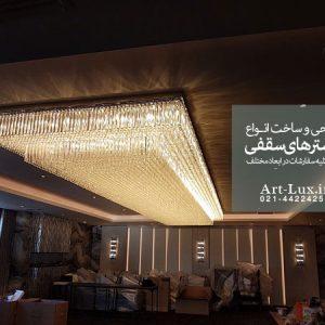لوستر سقفی برای لابی هتل