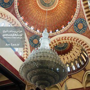 لوستر بزرگ کریستالی برای مسجد