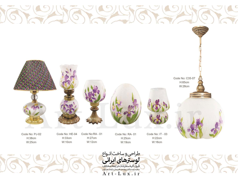 چراغ های ایرانی سنتی دست ساز