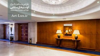 لوستر دایره ای هتلی
