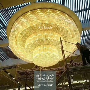 لوسترهای بزرگ در تهران