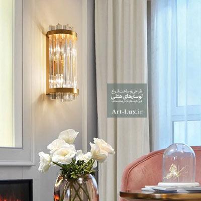 دیوارکوب اتاق خواب هتلهای مشهد