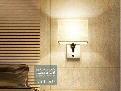 مدل دیوارکوب اتاق خواب هتل