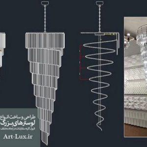 طراحی لوسترهای چوبی